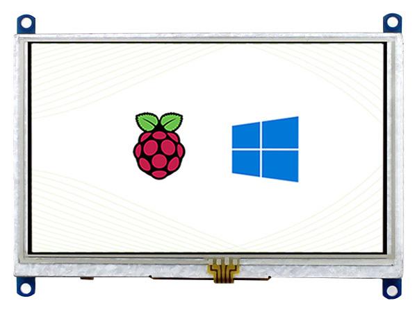 5寸电阻屏B版 800×480 低功耗版
