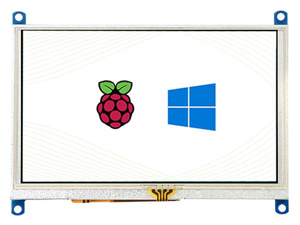5寸电阻屏G版 800×480 高兼容性