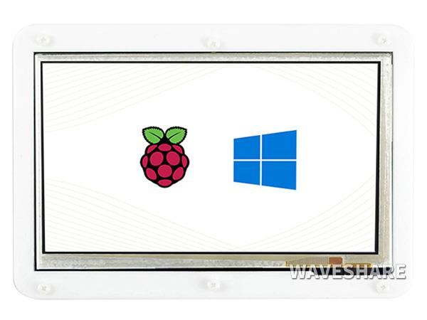 7寸电容屏B版 带壳 800×480 低功耗版