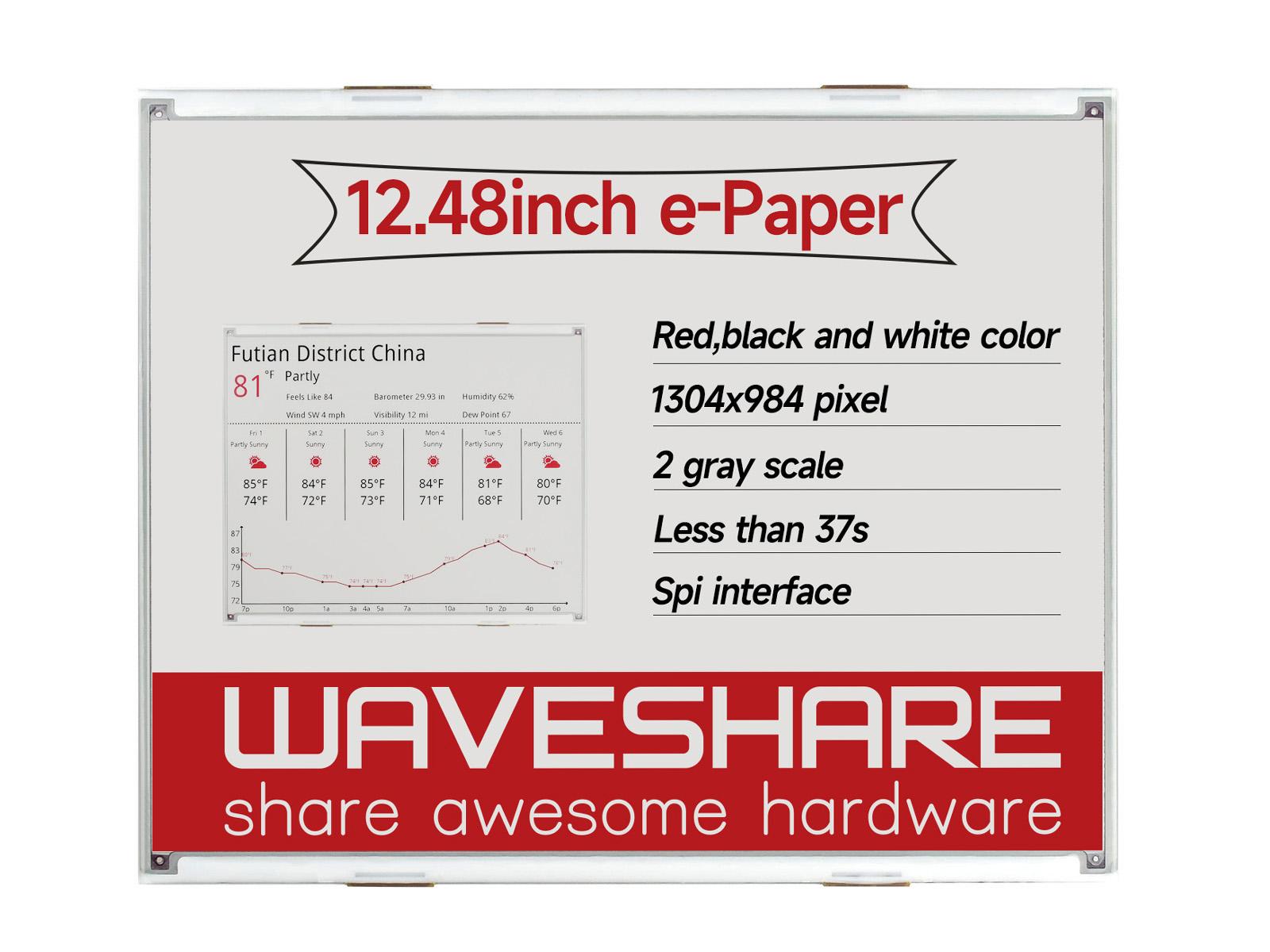 12.48寸电子墨水屏裸屏 1304×984分辨率 红黑白三色