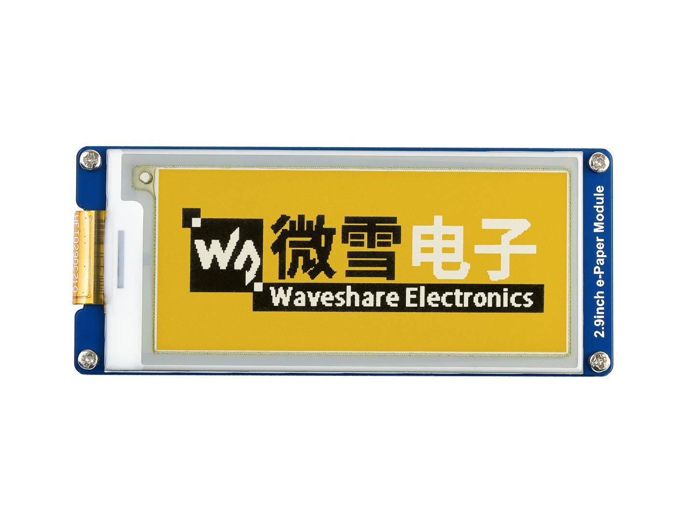 树莓派2.9寸电子墨水屏 296x128分辨率 黄黑白 e-paper