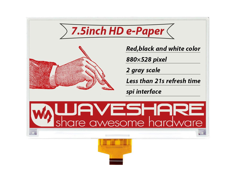 7.5寸墨水屏 电子纸 e-paper 880×528分辨率 红黑白