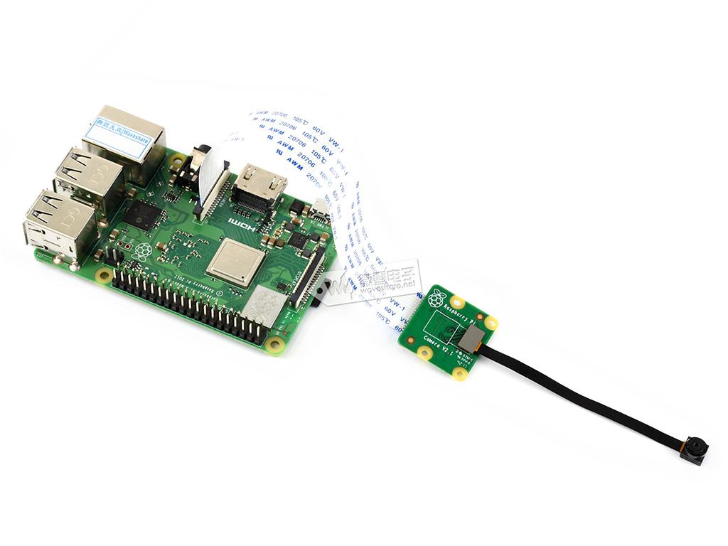 imx219-d77 | 树莓派原装摄像头v2兼容模组 800万像素