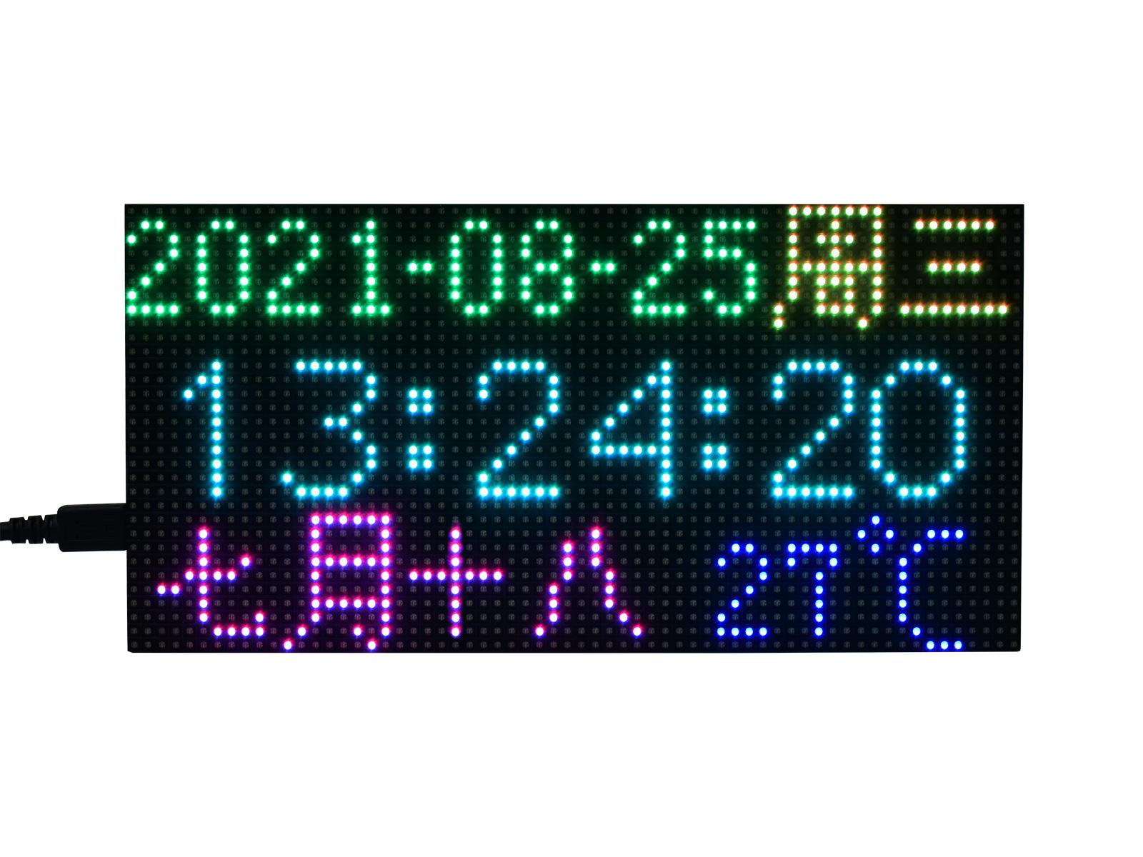 树莓派Pico RGB全彩多功能数字时钟 64×32点阵显示屏