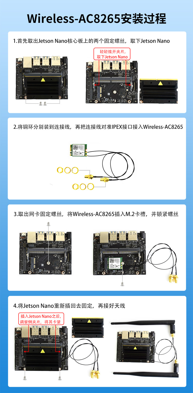 Wireless-AC8265-Assemble_780.jpg
