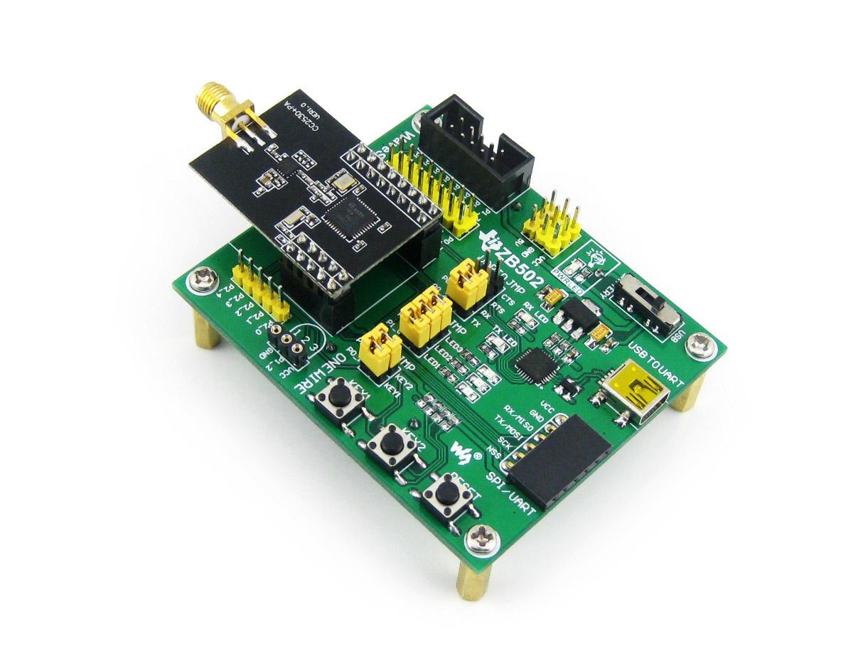 ZigBee  CC2530 串口透传 开发套件 物联网套件2
