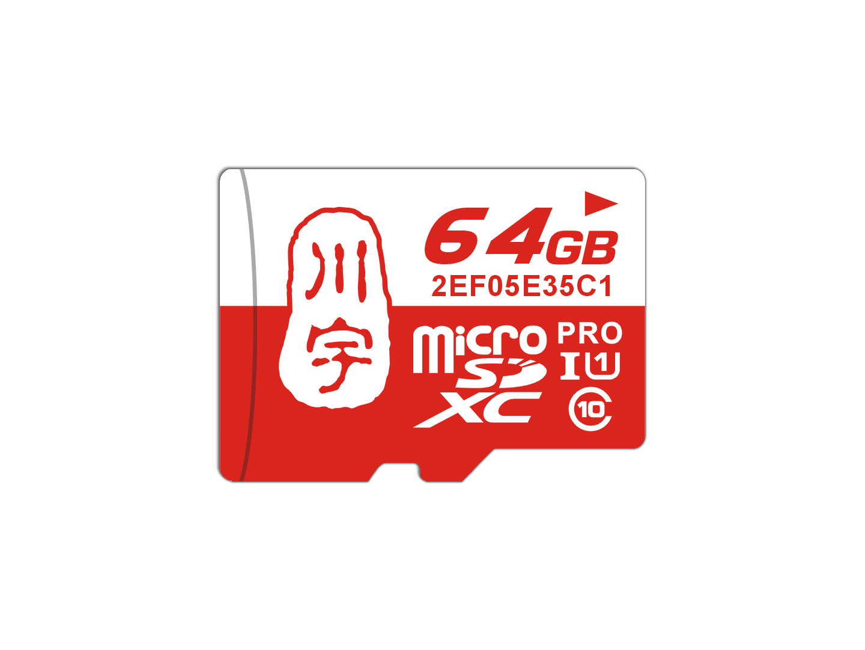 川宇 64GB 内存卡 TF卡 Class10