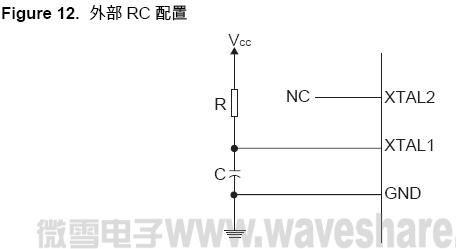 atmega8 外部rc振荡器