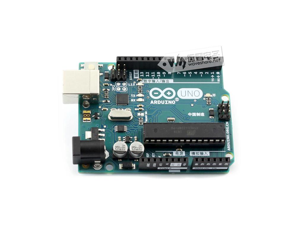Arduino uno r 原装arduino开发板 arduino控制板 官方中文版