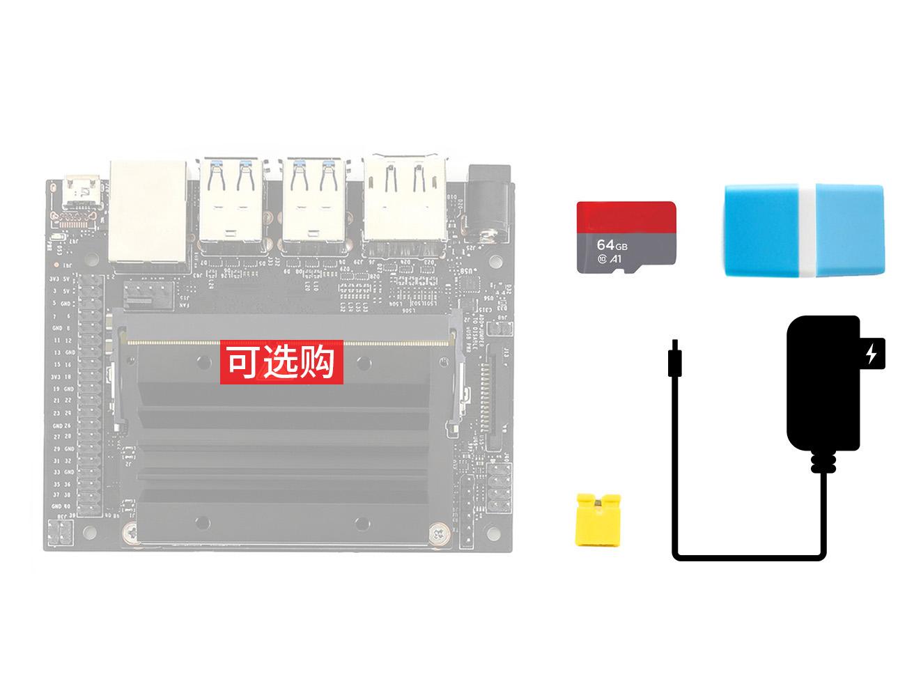 英伟达Jetson Nano AI人工智能开发板配件包A 含64G SD卡 电源等