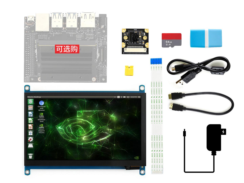 英伟达Jetson Nano配件包C 含7寸触控屏 摄像头 64G SD卡 电源等