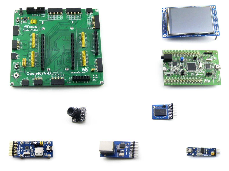 STM32F407VGT6开发板 学习板 套餐A 含6款模块