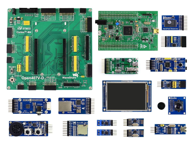 STM32F407VGT6开发板 学习板 套餐B 含14款模块