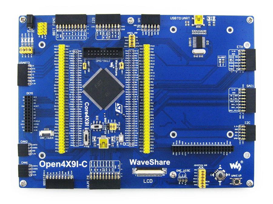 STM32F429IGT6开发板 学习板 核心板 含串口模块