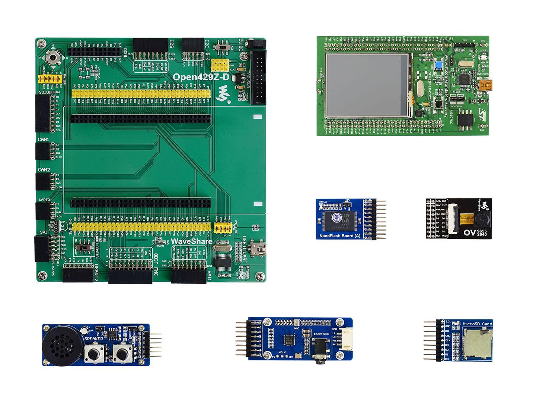 STM32F429ZIT6开发板 学习板 套餐A 含5款模块
