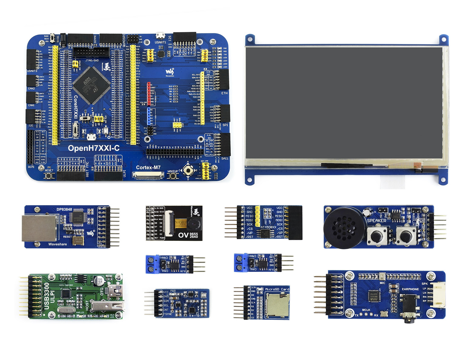 STM32H743IIT6开发板 学习板 套餐A 含10款模块