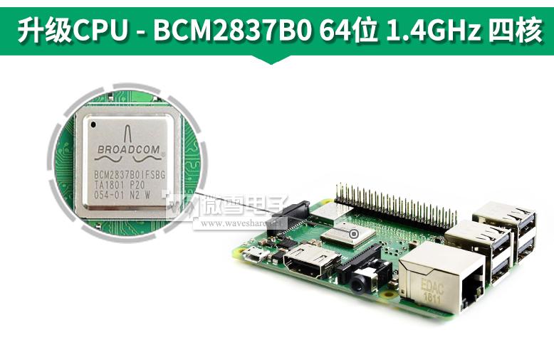 外加二极管保护电路,更安全 板载lm2596稳压芯片,可给树莓派或arduino
