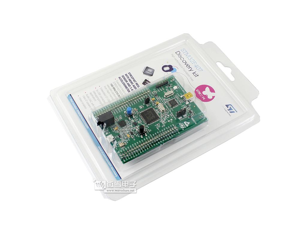 STM32F4DISCOVERY STM32F407VGT6开发板 评估板