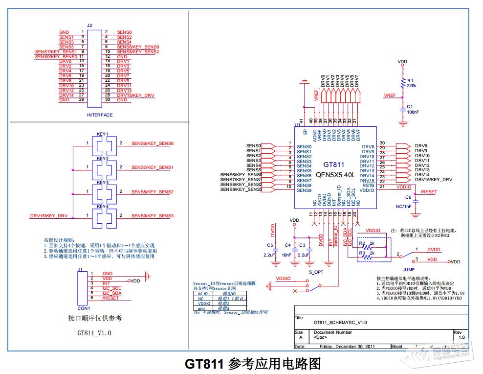 69 stm32 69 stm32cubemx系列教程 69 查看内容   参考应用电路