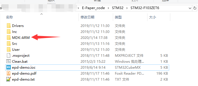 E-paper stm32 code1.png