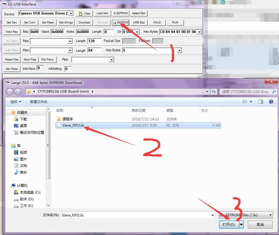 Cy7c68013a-program-fw-4.jpg