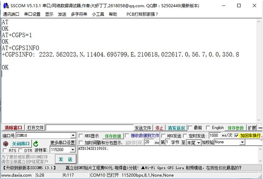 Sim7600CE-21.jpg