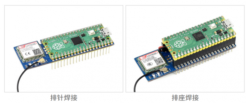 Pico-SIM7020X-NB-IoT-connection.png