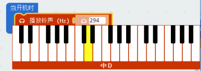 Piano blocks.png